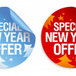 Special New Year offer stickers. - Stock Vector
