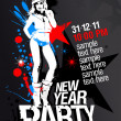 New Year Party design template. — Stock Vector #14198429
