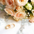 Wedding rings. — Stock Photo #14202104