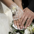 Just married couple hands — Photo