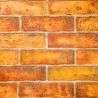 Stock Photo: Decorative brick wall
