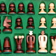 Chess — Stock fotografie