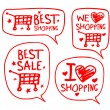 We love shopping illustration. - Imagen vectorial