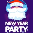 New Year Party design template. — Stock Vector #14204047