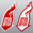 图库矢量图片: Special quick action offer symbols.
