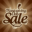 Royalty-Free Stock Vector Image: Thanksgiving Day sale.