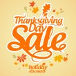 Thanksgiving Day sale. — Imagen vectorial