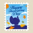 Stock Vector: Happy Thanksgiving postage stamp.