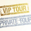 Private VIP tour stamps. — Vettoriale Stock