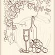 Hand drawn vineyard. - Stock Vector