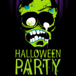 Halloween party. — Stock Vector