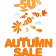 Stock Vector: Autumn sale.