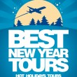 Best Christmas tours design template. — Stock Vector #14206530