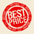 Best price stamp. — Stock Vector #14206543