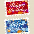 Happy birthday stamps — Stock Vector
