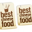 Chinese food stickers. — Stock Vector