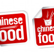 Chinese food stickers. — Stock Vector #14206852