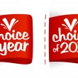 Choice of year labels. — Stock vektor