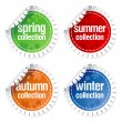 Stock Vector: Stickers for seasonal collection