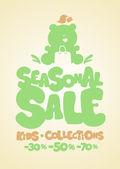 Seasonal sale design template. — Stock Vector