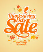 Thanksgiving Day sale. — Stock Vector