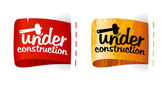 Under construction labels. — Stock Vector