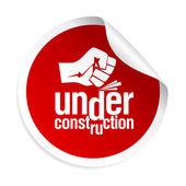 Under construction — Stock Vector
