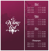 Wine List Menu template. — Stock Vector