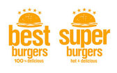 Best burgers signs. — Stock Vector