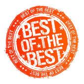 最好的最佳邮票. — 图库矢量图片
