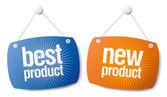 Nya bästa produkt skyltar — Stockvektor