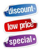 Stickers voor korting verkoop. — Stockvector
