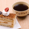 Cake with cup of coffee - Foto de Stock