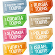 Travel stickers tickets. — Stock Vector #14210745