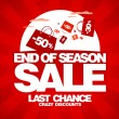 End of season sale design template. — Vettoriali Stock