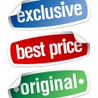 Stickers for exclusive sales under the best price — Stock Vector #14210787