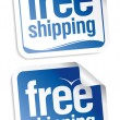 Free shipping stickers. — Stock Vector #14210895