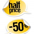 Half price sale stickers. — Stock Vector