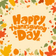 Thanksgiving Day. — Stock Vector