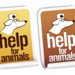 Help for animals stickers. — 图库矢量图片