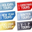 Holidays tours stickers in form of tickets. — Stock Vector #14211236