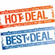 Best hot deal stamps. — Vector de stock #14211267