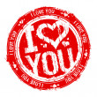 I love you stamp. - Stock Vector
