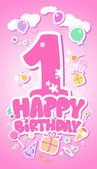 Happy Birthday pink card. — 图库矢量图片