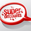 图库矢量图片: Super discounts speech bubble.