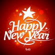 New Year card design. - 