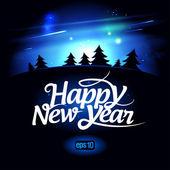 New Year card design. — Stock Vector