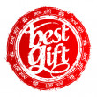 Top Christmas gift stamp. - 