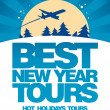 Best Christmas tours design template. - Stok Vektör