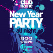 New Year Party design. — Stockvector #15740299